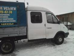 ГАЗ Газель Фермер. Газель фермер, 2 300 куб. см., 1 500 кг.