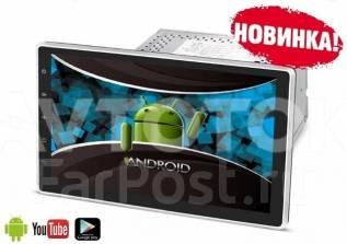 Автомагнитола 2 Din Android Большой экран 10.2 Дюйма. Под заказ