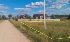 Земельный участок 20 соток для строительства. 1 998 кв.м., собственность, электричество, вода, от агентства недвижимости (посредник). Фото участка