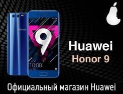 Huawei Honor 9. Новый