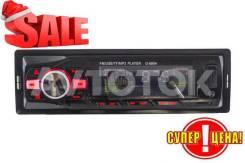 """Универсальная 1 DIN магнитола (180x50) G-8804 """"АвтоТок"""""""