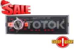 """Универсальная 1 DIN магнитола (180x50) G-8802 """"АвтоТок"""""""