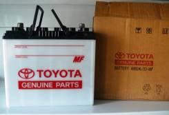 Клемма. Toyota 2000GT, MF10 Toyota Coaster, FB30