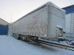 Schmitz Cargobull. Продается штора Шмитц, 39 000 кг.