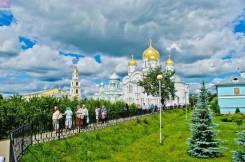 Дивеево, Муром. Экскурсионный тур. Паломническая поездка Дивеево, Муром, Москва