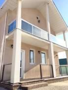 Небольшой, уютный дом в центре города Находка!. Ул., р-н МЖК, площадь дома 115 кв.м., скважина, электричество 15 кВт, отопление электрическое, от аге...