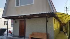 Здается двухэтажный дом с баней на новогодние праздники в г. Арсеньев
