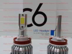 Лампа светодиодная. Lexus: HS250h, ES300h, CT200h, RX450h, ES250, IS300, RX270, ES200, GS250, IS200t, IS F, IS250, IS350C, GS450h, IS200d, LX570, IS30...