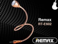 USB-светильник Remax RT-E602 для подсветки клавиатуры. iMarket