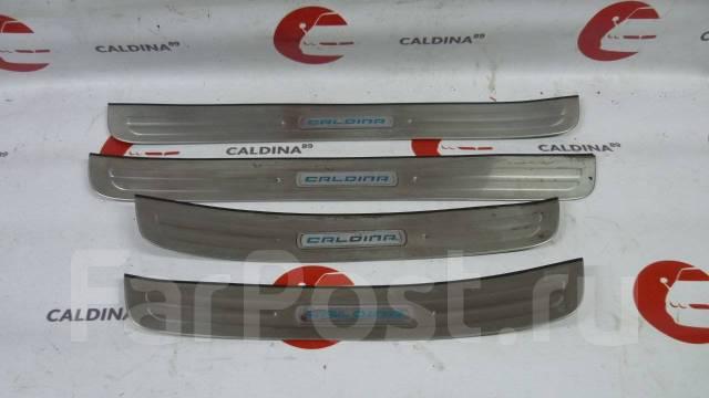 Накладки на пороги. Toyota Caldina