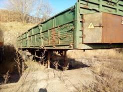 Камазовский, 1998. Продам полуприцеп бортовой 13м., 30 000кг.