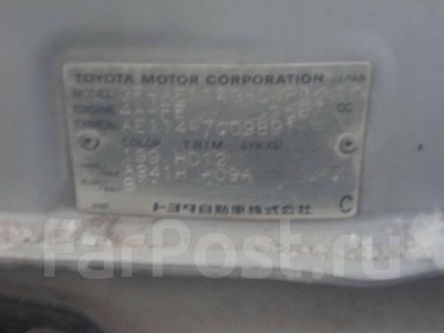 Бак топливный. Toyota Sprinter, AE114, CE114, CE116 Toyota Sprinter Carib, AE114, AE114G, AE115, AE115G Toyota Corolla, AE103, AE104, AE104G, AE114, A...