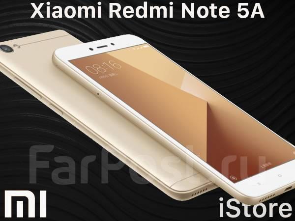 Xiaomi Redmi Note 5a 16gb золото стеклочехолпереходникнаушники