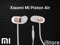 Наушники Xiaomi Mi Piston Air Белые. Магазин iStore