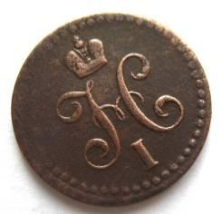 1/2 Копейки Серебром 1840 год (ЕМ) Николай I Россия