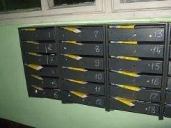 Расклейка и Распространение листовок по почтовым ящикам от 30 коп.