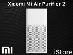 Очистители воздуха. Под заказ