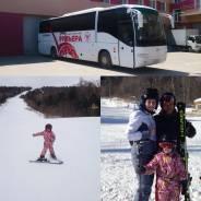 Бикин Медвежья Долина. Спортивный тур. Катание на горных лыжах и сноуборде в Медвежьей Долине