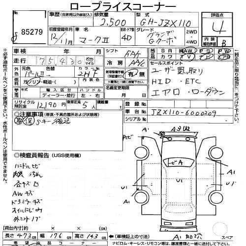 Суппорт тормозной. Toyota: Mark II Wagon Blit, Crown Majesta, Crown, Verossa, Mark II, Altezza Двигатели: 1JZGTE, 1GFE, 2JZGE, 3SGE