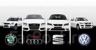 Магазин автозапчастей для VAG-группы: Volkswagen, Skoda, Audi, Porche