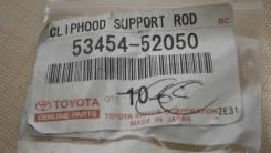Крепление TOYOTA, 5345452050, 5260000243
