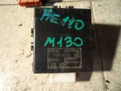 Электронный блок (Mirror Control) 8798920030