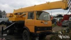 Ивановец КС-3577. Продается автокран КС3577-2, 11 150 куб. см., 14 000 кг., 14 м.