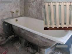 Вывоз ванн батарей демонтаж