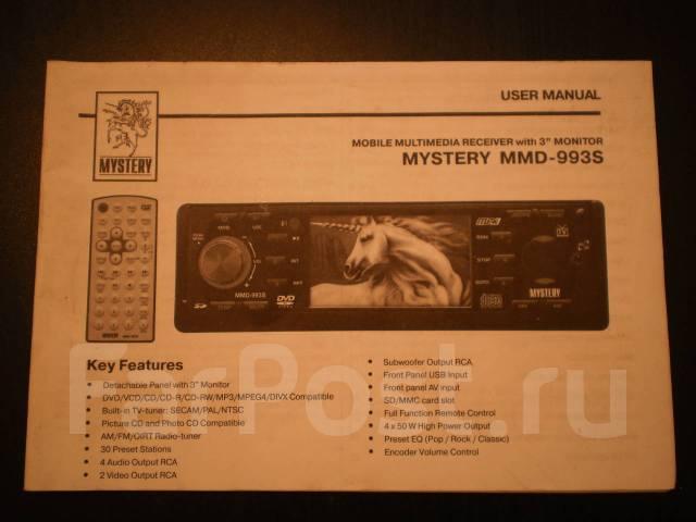 Инструкция mystery mmd 993s