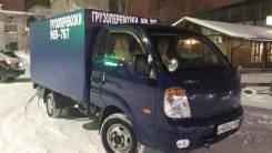 Kia Bongo III. Продается грузовик , 3 000 куб. см., 1 400 кг.