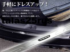Накладка на бампер. Toyota Voxy, ZRR70, ZRR70G, ZRR70W, ZRR75W, ZRR75G Двигатели: 3ZRFAE, 3ZRFE