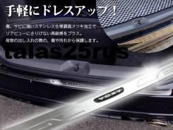 Накладка на бампер. Toyota Voxy, ZRR75W, ZRR75G, ZRR70G, ZRR70W Двигатели: 3ZRFAE, 3ZRFE