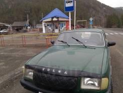 ГАЗ 3110 Волга. 402
