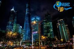 Шанхай. Экскурсионный тур. Тур в Шанхай, авиа, 06.05-14.05 17400!