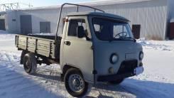 УАЗ 330365. Продается УАЗ-330365, 2 700 куб. см., 1 500 кг.
