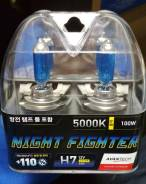 Лампы Avantech H7 5000K. Белый свет! Сделано в Корее!. В наличии!
