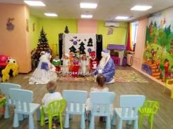 Частный Детский сад на Заводской - Южном парке - 56 школе
