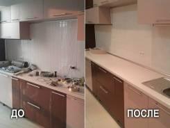 Уборка: квартир, домов, офисов, и др., после ремонта.