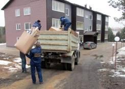 Вывоз мусора. Утилизация.