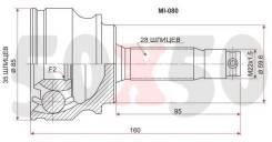 Шрус наружный MI-080 SAT