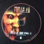 Пила 2 DVD