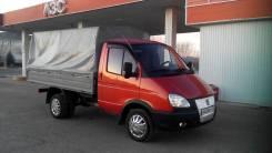 ГАЗ ГАЗель Бизнес. Продаётся ГАЗель грузовая дизель каменс, цена 495 торг минимальный., 2 800 куб. см., до 3 т