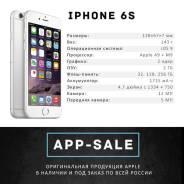 Apple iPhone 6s 32Gb. Новый. Под заказ