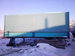 Krone SD. Кузов бдф, 15 000 кг.
