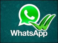 Группа в WhatsApp (Поиск попутчиков и туры)