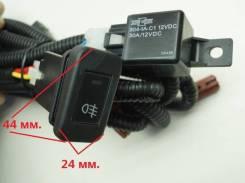 Проводка туманок Honda CR-V