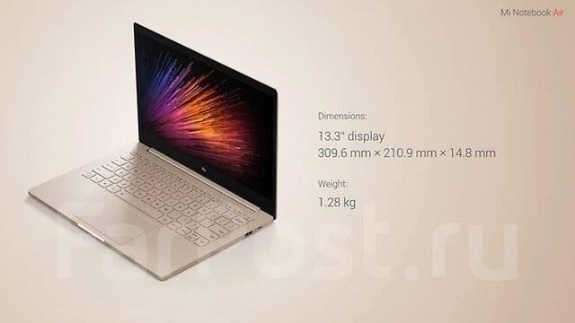 Xiaomi Mi Notebook. 13.3дюймов (34см), 3,5ГГц, ОЗУ 8192 МБ и больше, диск 256 Гб, WiFi, Bluetooth, аккумулятор на 9 ч.