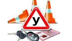 Обучение вождению, восстановление навыков