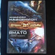 DVD фантастика