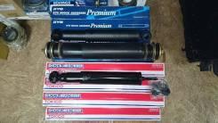 Амортизатор MITSUBISHI FUSO FP413, FN428, FP415, FP418, FV413 передний